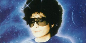 Discography: Yoko Ono: Starpeace