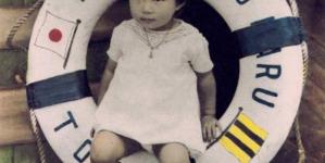 Discography: Yoko Ono: A Story