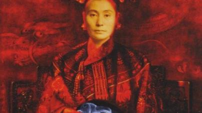 Discography: Yoko Ono: Blueprint for a Sunrise