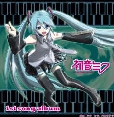 Rediscover: Hatsune Miku: Hatsune Miku 1st Song Album